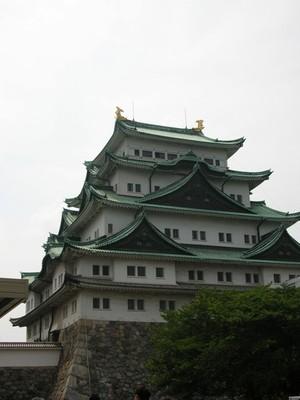 Nagoyajyou