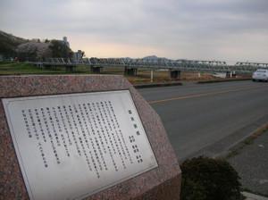 Watarasebashi