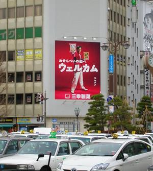 Matsuken_2
