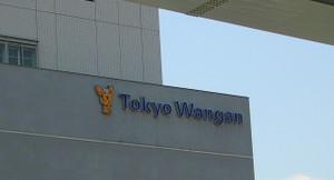 Wangansho