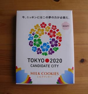 Tokyocookies