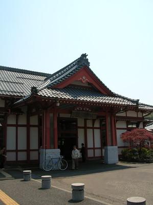 Yahikostation
