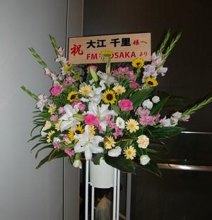 0910flower
