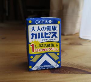 Calpis01