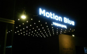 Motionblue